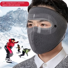 Winter windproof and cold proof riding eye protection warm mask dust-proof and anti smog GOGGLES ANTI FOG thickened ski mask
