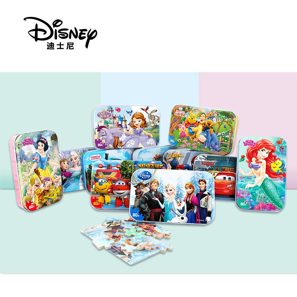 Disney Snow Queen Car Disney 60 Pieces Of Small Coins Puzzle Children Wooden Puzzle Children Education Toy Baby