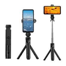 확장 가능한 360 ° 회전 무선 블루투스 selfie 스틱 + 미니 selfie 삼각대와 원격 제어 전화 휴대용 monopod