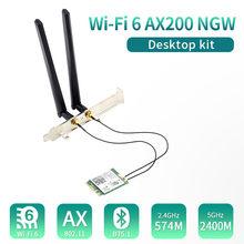 Двухдиапазонный 2,4 Гбит/с 802.11ax Wi-Fi 6 Настольный набор AX200 Bluetooth 5,0 Wi-Fi кард-2,4G/Wi-Fi 5 ГГц MU-MIMO AX200NGW адаптер антенны Windows10