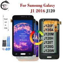 "4.5 ""AMOLED LCD עבור סמסונג גלקסי J1 2016 תצוגת J120 SM J120F/DS J120M J120G J120A J120H LCD מסך מגע Digitizer עצרת"