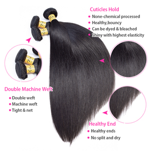 Image 3 - VSHOW ペルーストレートヘアの束 4 束 Remy 毛織りバンドル 100% 人毛エクステンション 10 26 インチ
