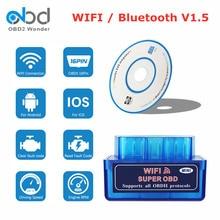 Elm327 bluetooth/wifi v1.5 obd2 scanner de diagnóstico do carro suporte todos os protocolos obd2 trabalhar em android/ios/windows elm 327