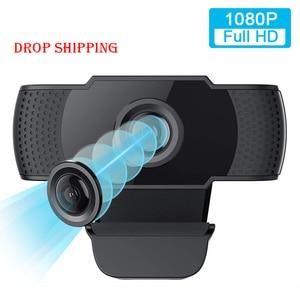 Веб-камера с микрофоном 1080P HD веб-камера для потокового компьютера веб-камера USB2.0 Компьютерная камера для ПК ноутбука настольного видео выз...