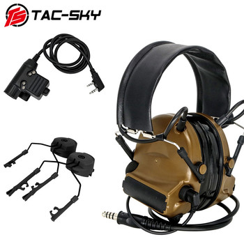 TAC-SKY COMTAC II tactical noise reduction shooting headset + military adapter PTT U94 PTT + ARC track Comtac bracket CB tactical comtac ii anti noise sound amplification electronic noise reduction shooting headphones and tactical ptt u94 ptt de