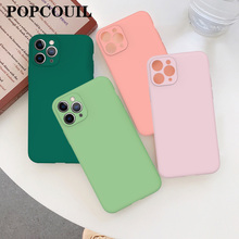 цена Solid color frosted mobile Phone Case For IPhone 6P 7 8 Plus X 11 Pro XS MAX XR Red royal blue burgundy yellow purple Phone Case онлайн в 2017 году