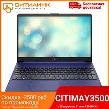 Ноутбук HP 15s-eq1194ur 15.6