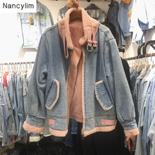 New Korean Winter Thick Denim Cotton Jacket Warm Imitation Lamb Locomotive Girl Student Streetwear Parka Padded Parkas