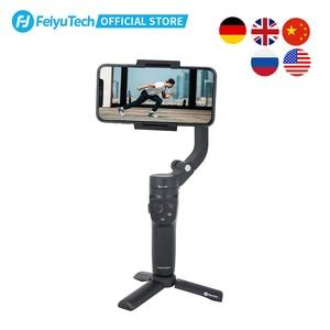Image 3 - الهاتف الذكي الصغير من FeiyuTech مزود بجيب صغير محمول باليد 2 مثبت انحراف عصا سيلفي لهاتف آيفون 11 XS XR آيفون 8 7 ، هواوي P30 برو