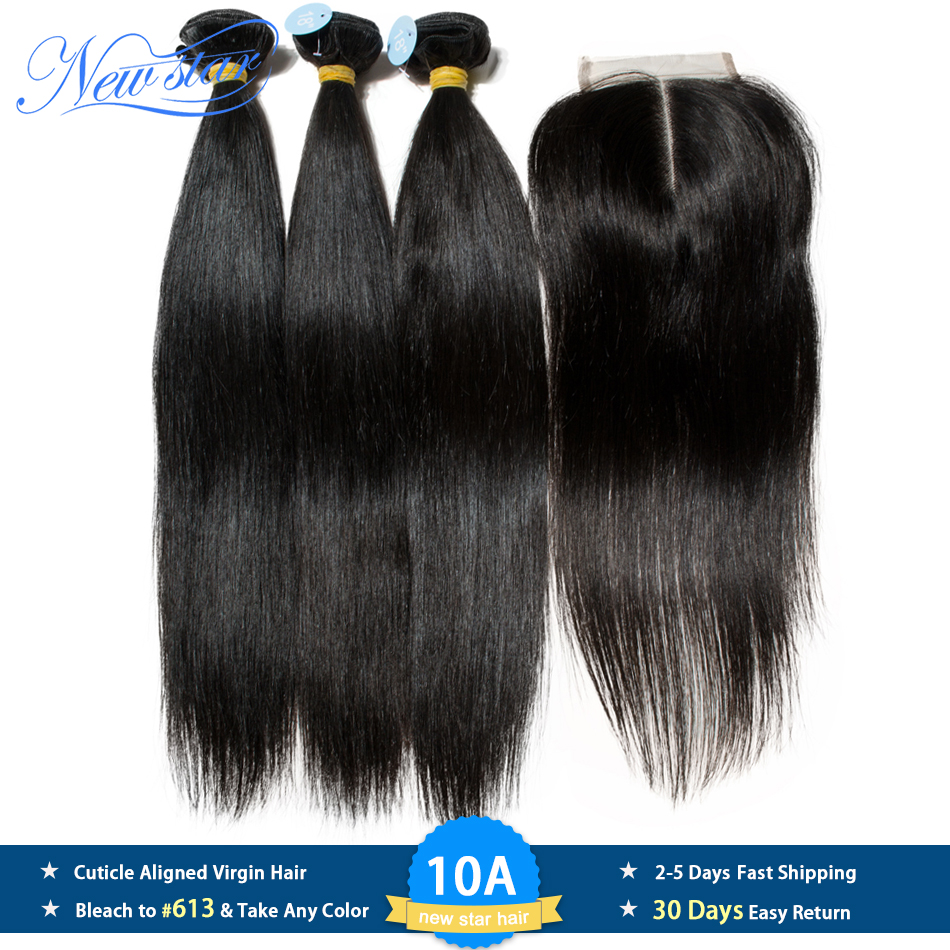 Peruvian 10A Straight Virgin Hair 3 Bundles With Lace Closure New Star Raw Hair Weaving Cuticle