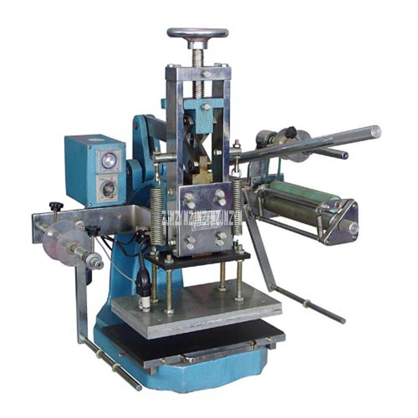 ZK-310-1 Bronzing Maschine Bronzing Präge Maschine Visitenkarte/Kunststoff/Leder Wärme Drücken Heißer Stanzen Maschine 220V 900W
