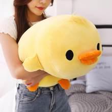 Recheado para baixo algodão deitado pato amarelo bonito pato brinquedos de pelúcia para crianças macio travesseiro almofada agradável crianças presente natal
