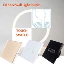 EU Spec 86 type Touch Switch, 90V-250V AC, Tempered Glass Panel, Recessed Light Switch, Single Touch, No RF Function