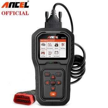 Ancel AD510 Pro OBD2 ODB сканер автомобильный диагностический инструмент полнофункциональный Автомобильный сканер автомобильный Автомобильный сканер OBD сканер кода двигателя