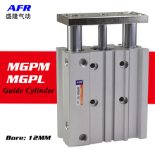 MGPM12-200Z MGPM12-175Z Thin cylinder with rod Three axis three bar  Pneumatic components 12mm bore MGPL12-175Z MGPL12-200Z