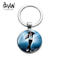 SIAN Cool Dancing Michael Jackson Keychain Glass Round Silver Plated Pendant Key Chains Handmade Fashion Llaveros for Men Women(China)