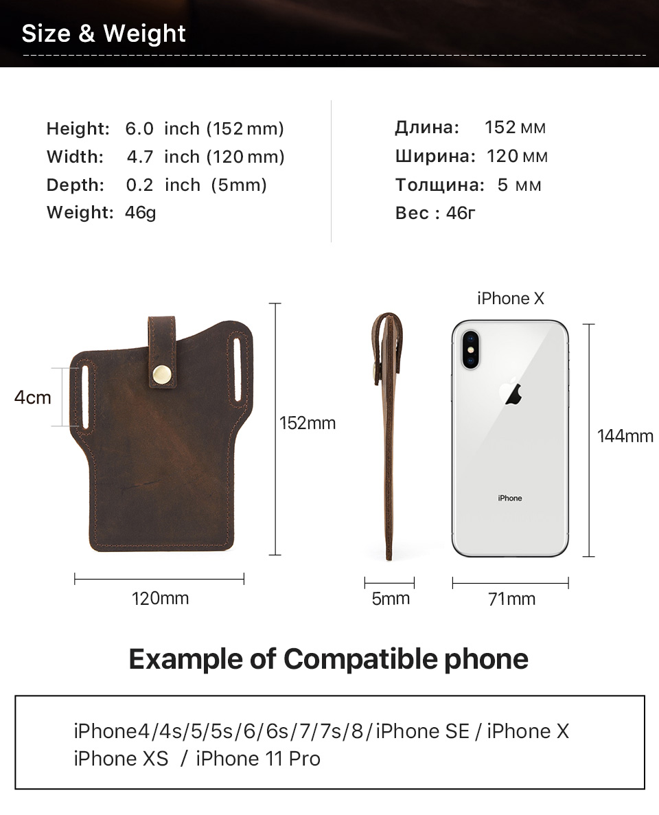 CF9015-for-iphone-short_04