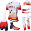 2020 команда COFIDIS велосипедная одежда 20D велосипедные шорты полный костюм Ropa Ciclismo быстросохнущая bi-велоспорт Джерси мейло нарукавники