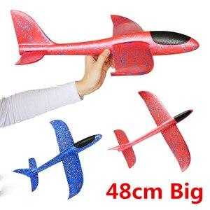 Image 1 - 48 سنتيمتر كبيرة نوعية جيدة إطلاق اليد رمي طائرة شراعية بالقصور الذاتي رغوة EPP لعب الطائرات الأطفال نموذج طائرة ألعاب ترفيهية في الهواء الطلق