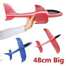 48cm duże dobrej jakości ręcznie uruchomienie rzucanie szybowiec samoloty inercyjne pianki EPP zabawkowy samolot dzieci Model samolotu na zewnątrz fajne zabawki