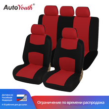 Red car seat cover