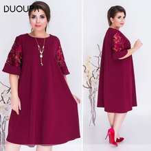 DUOUPA  Summer New Large Size Womens Round Neck Dress Fashion Lace Sleeve Stitching Loose Comfortable XL-6XL Multicolor