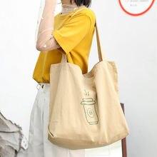 Корейская версия простых художественных холщовых сумок подходящих