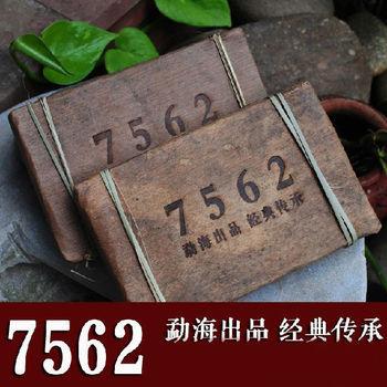 [GRANDNESS] uchwyt na herbatę na 2008 Menghai 7562 dojrzały Puer chiński Shu Pu #8217 er cegła pu-erh 250g liść bambusowy opakowanie tanie i dobre opinie NONE CN (pochodzenie)