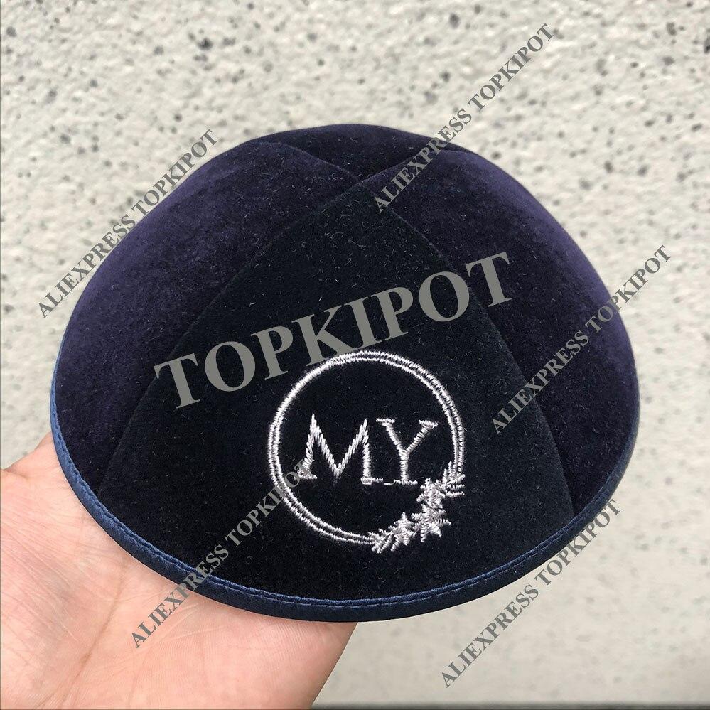 personalized kipot navy velvet kippot kippah yarmulke skull cap