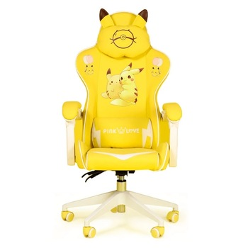 Yellow gaming chair game seat cute computer chair home anchor live chair students dormitory lift swivel chair boss office chair computer chair home boss chair leather business reclining massage executive chair solid wood swivel chair lift office seat