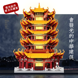 Image 3 - Xingbao 01024 01003 01004 01002 Kreative Serie Die Schöne Taverne Set Kinder Bildung Bausteine Ziegel Jungen Spielzeug Modell Geschenk