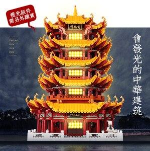Image 3 - Xingbao série créative 01024 01003 01004 01002 ensemble de taverne créative, éducation pour enfants, blocs de construction en briques, jouet, modèle en cadeau