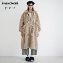 Пальто imakokoni шерстяное длинное в японском стиле пальто из