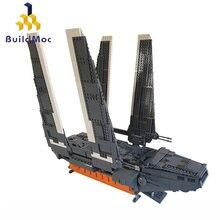 UCS зет класса грузовой трансфер из «Звездных туров игрушки совместимая ISD Monarch комплект имперский Звездный разрушитель, строительные блоки, ...