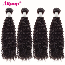 Kinky Curly Hair 4 Bundles Brazilian Hair Weave ALIPOP Remy 100 Human Hair Extensions Natural Black 400G Lot 10 #8243 -28 #8243 Inches cheap =5 Remy Hair 4 pcs Weft NONE Brazilian Hair Weave Bundles