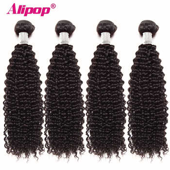 """Kinky Curly Hair 4 Bundles Brazilian Hair Weave ALIPOP Remy 100% Human Hair Extensions Natural Black 400G/Lot 10\""""-28\"""" Inches - Category 🛒 Hair Extensions & Wigs"""