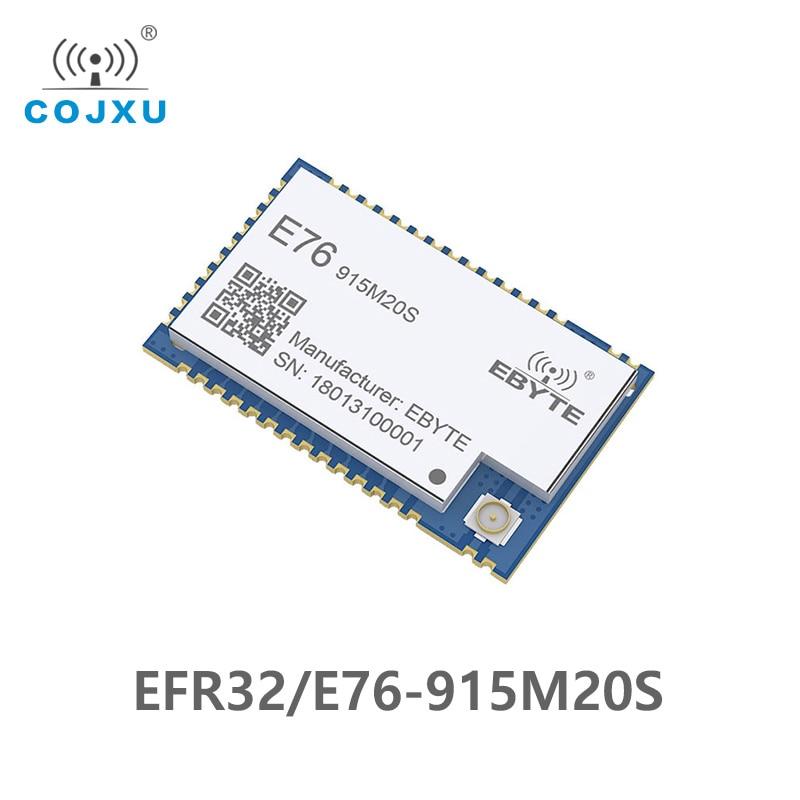 E76-915M20S EFR32 915MHz Cdebyte Rf Module Wireless Module  2500m SoC Communication Interface ARM 915 MHz Transmitter Receiver