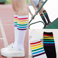 Antibacterial Healthy Fashion high quality Cotton Socks Over Knee Rainbow Stripe Girl Comfortable long Sock Soft Elastic Sock#D(China)