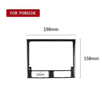 цена на For porsche 911 955 958 971 970 For Cayenne Macan Panamera 718 Boxster 718 Cayman etc navigation panel carbon fiber decoration