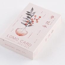 L39-Dream flower бумажные поздравительные открытки lomo card(1 упаковка = 28 штук