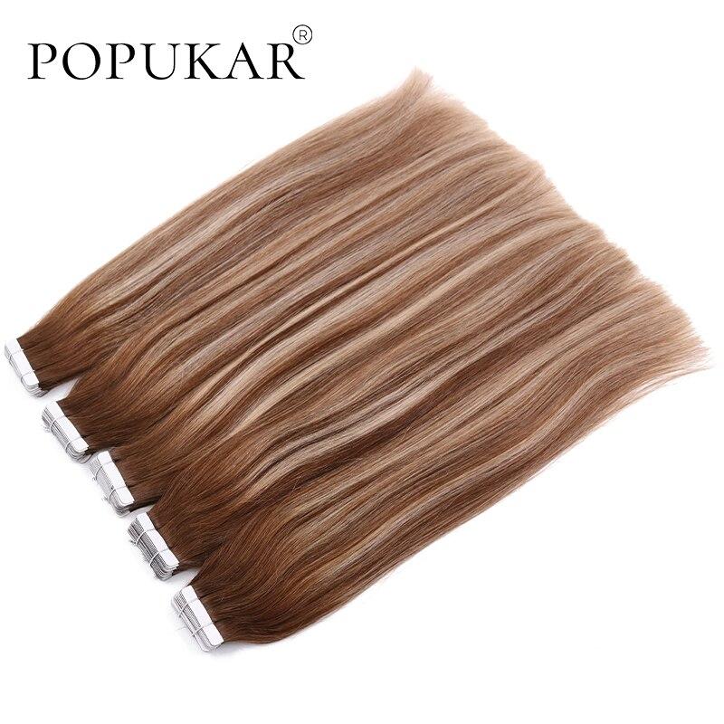 Popukar Real Natural Indian Human Hair 20pcs 50g 4/24/4 Balayage Tape In Human Hair Extensions