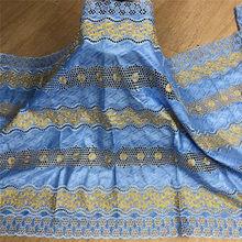 2.5 yards nouveauté pierre africaine Bazin riche tissu avec perles broderie dentelle/bazin riche robe matériel nigérian 4L072402