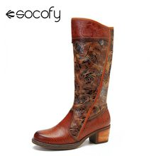 Shoes Women Boots-Rose SOCOFY Painted Low-Heel Zipper Genuine-Leather Stitching Embossed