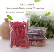 Ziplock Bag Transparent Plastic Bag Plastic Packaging Bag 11x16cm Thick 0.05mm PE Plastic Sealed Bag Plastic Food Bags100pcs