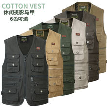 Plus Size S-4XL Tactical Masculine Waistcoat Male Multi Pocket Unloading Sleeveless Vest Photographer Reporter Summer Jacket