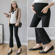 Buy Maternity Pregnancy Skinny Trousers Jeans Pants Elastic Pregnant Women's Feet Stomach Lift Pants Stretch Lift Denim Pants directly from merchant!