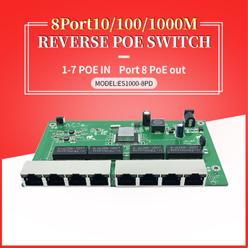 8 port 10/100/1000M Ethernet unmanaged reverse poe switch  7 Port PD Switch 24v reverse poe switch of pcba board