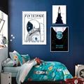 Постер на космическую тематику современный астронавт космический корабль мультфильм Черный и белый животных пространство детской комнаты...