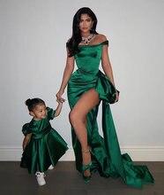 Простая женская обувь; Соблазнительные зеленые Русалка Вечерние