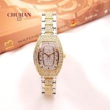 Bracelet Watches Clock Dress Crystal Bling Mujer Casual Reloj Fashion Women's Luxury